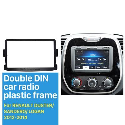Double Din Car Stereo Frame for RENAULT DUSTER/SANDERO/LOGAN(2012-2014)