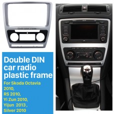 Double din Car Stereo Frame for Skoda Octavia 2010
