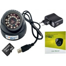 Elite Eye USB CCTV Camera With 16 GB Memory Card support